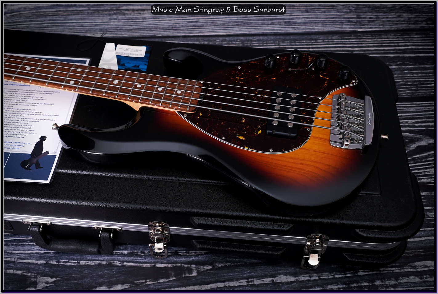 Music Man Stingray 5 Bass Sunburst 02_xupd.jpg